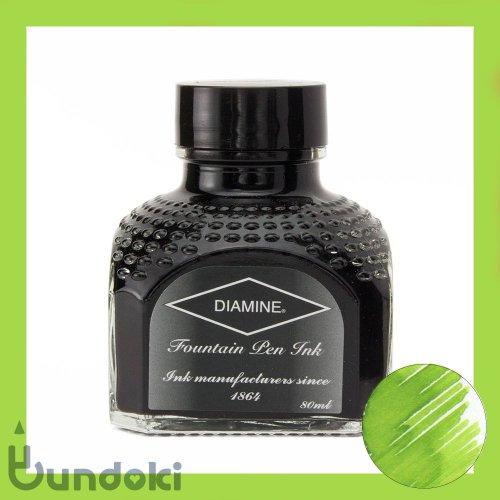 【Diamine/ダイアミン】万年筆インク (008: Light Green/ライトグリーン)