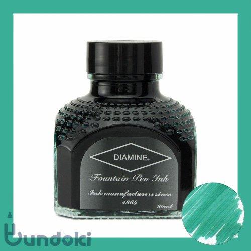 【Diamine/ダイアミン】万年筆インク (027: Dark Green/ダークグリーン)