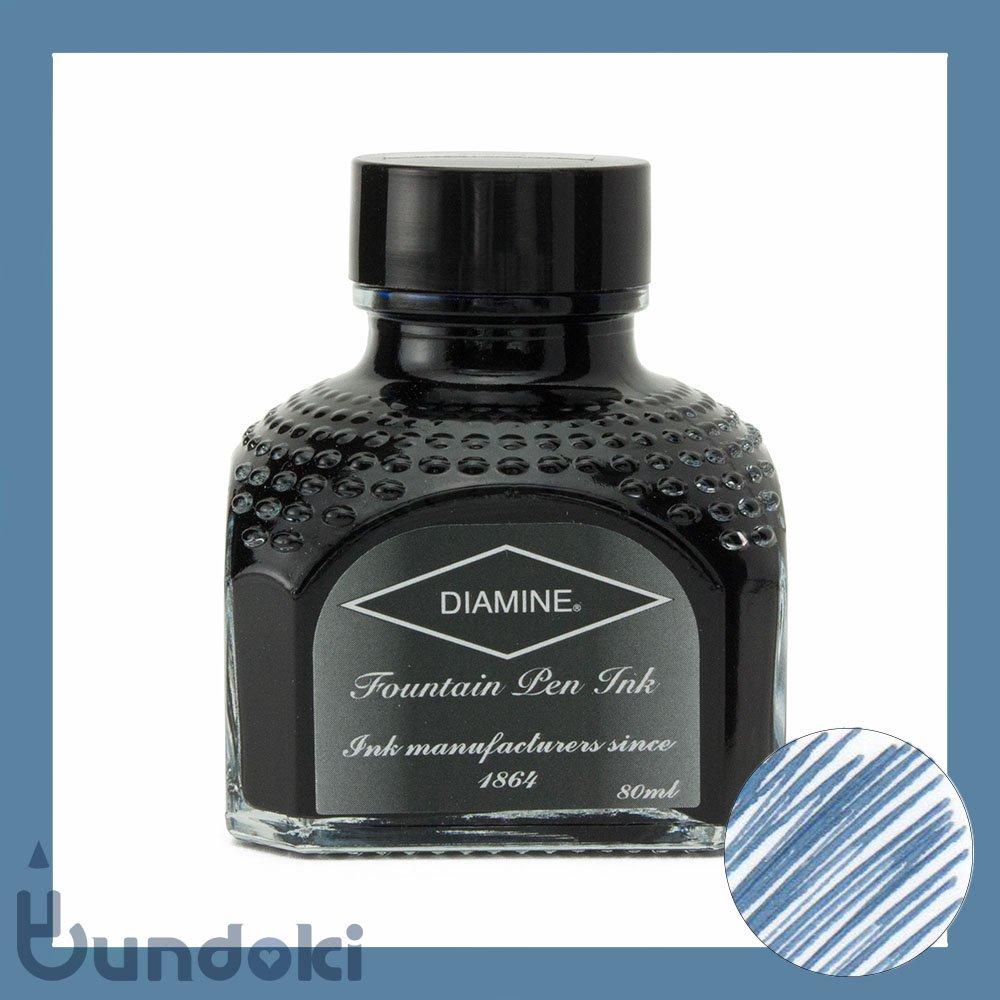 【Diamine/ダイアミン】万年筆インク (028: Indigo/インディゴ)
