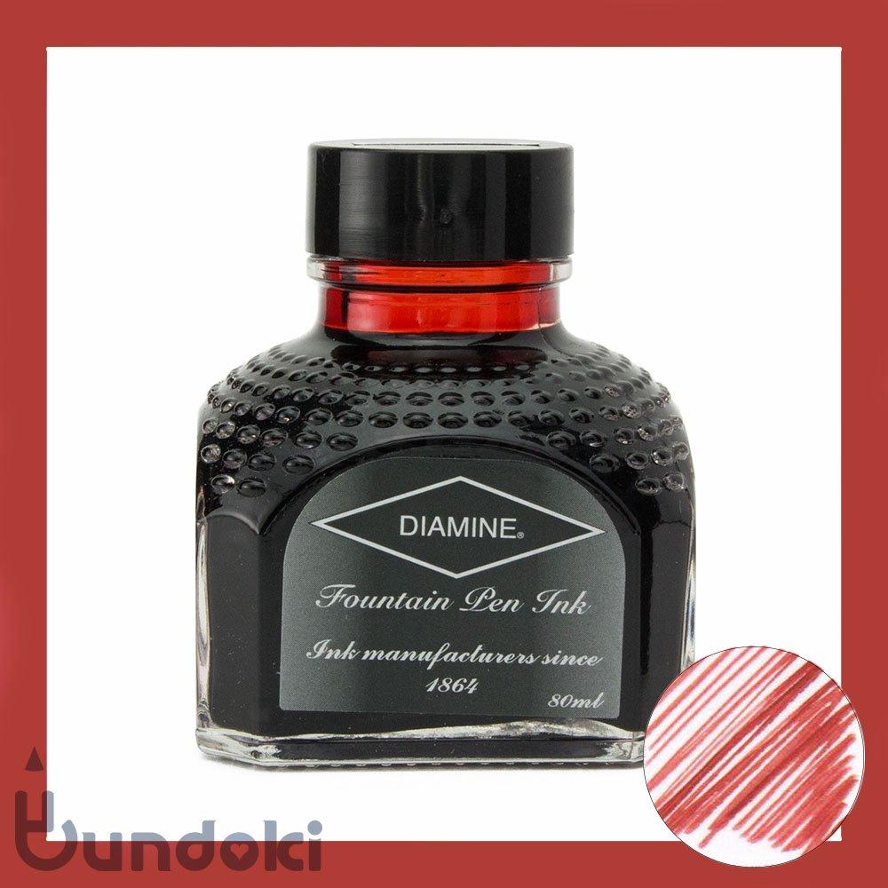 【Diamine/ダイアミン】万年筆インク (030: Monaco Red/モナコレッド)
