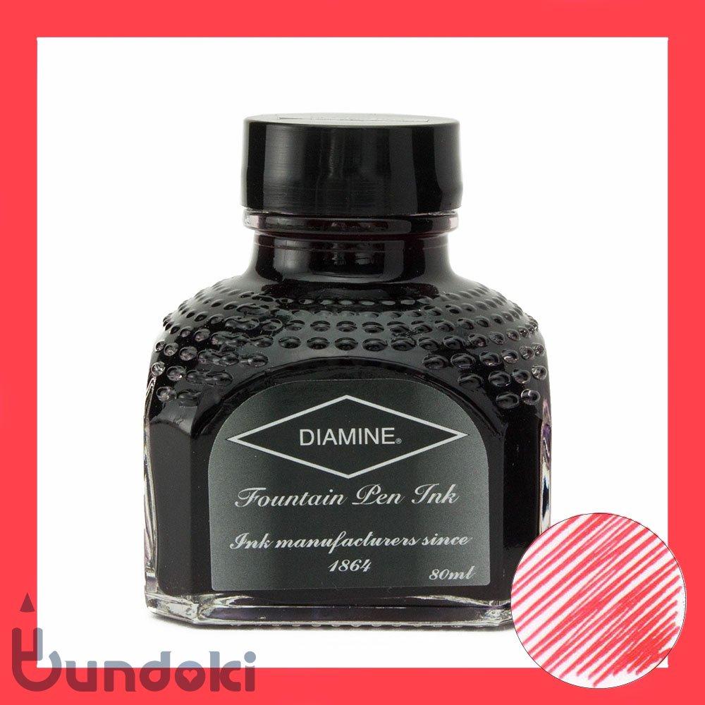 【Diamine/ダイアミン】万年筆インク (033: Classic Red/クラシックレッド)