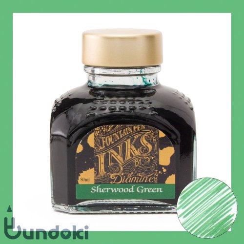 【Diamine/ダイアミン】万年筆インク (038: Sherwood Green/シャーウッドグリーン)