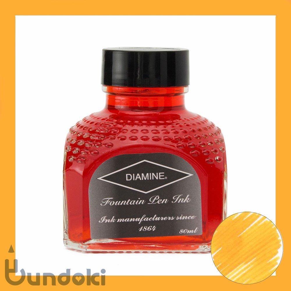 【Diamine/ダイアミン】万年筆インク (042: Sunshine Yellow/サンシャインイエロー)