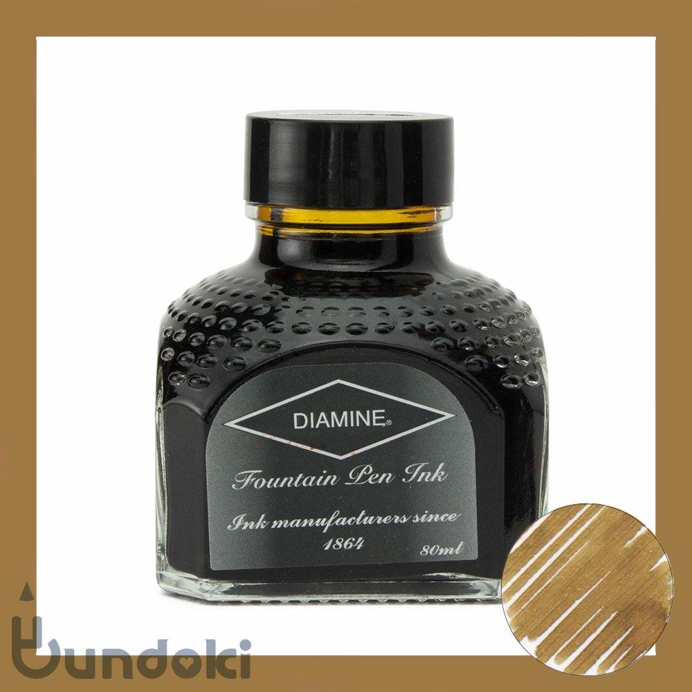 【Diamine/ダイアミン】万年筆インク (046: Golden Brown/ゴールデンブラウン)
