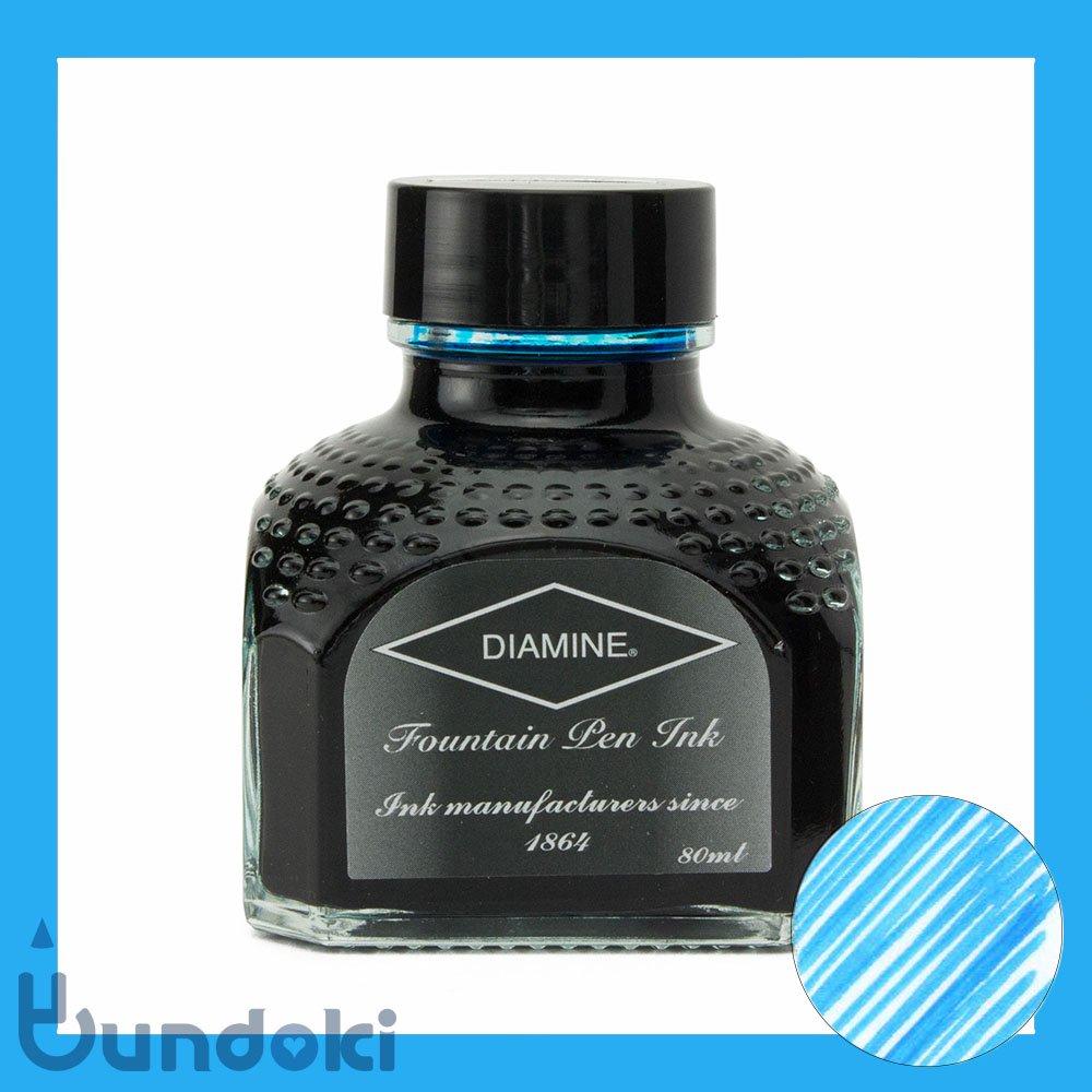 【Diamine/ダイアミン】万年筆インク (048: Aqua Blue/アクアブルー)