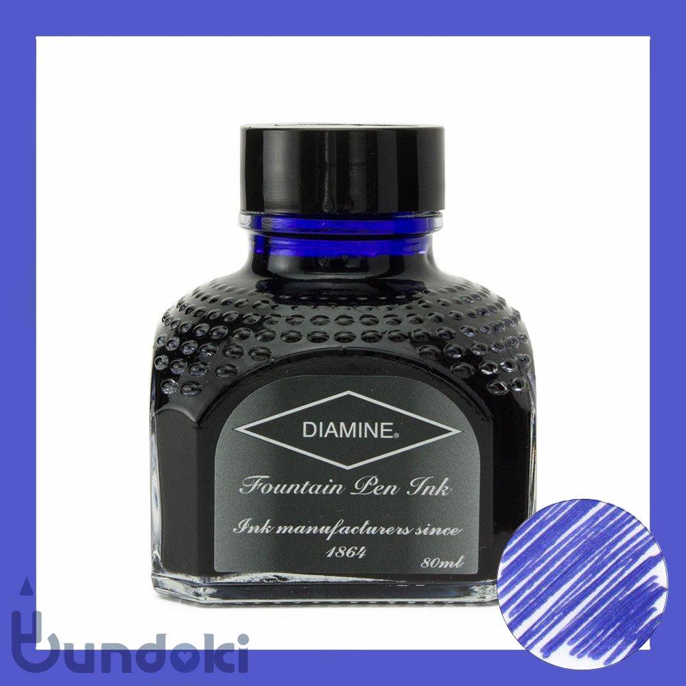 【Diamine/ダイアミン】万年筆インク (054: Imperial Blue/インペリアルブルー)