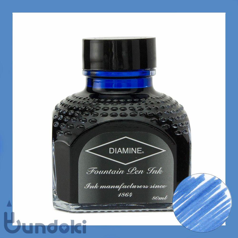 【Diamine/ダイアミン】万年筆インク (056: Presidential Blue/プレジデンシャルブルー)