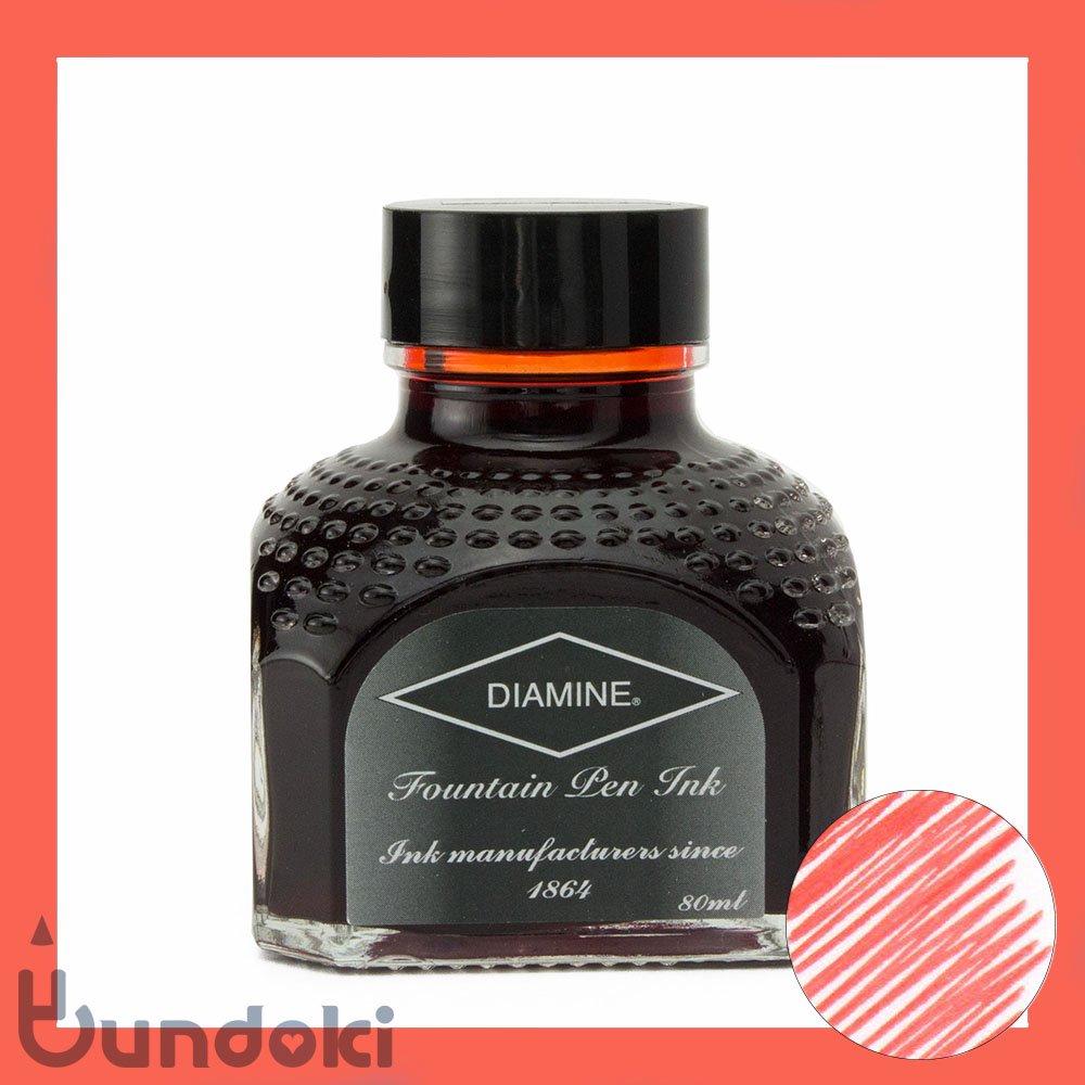 【Diamine/ダイアミン】万年筆インク (057: Vermillion/バーミリオン)