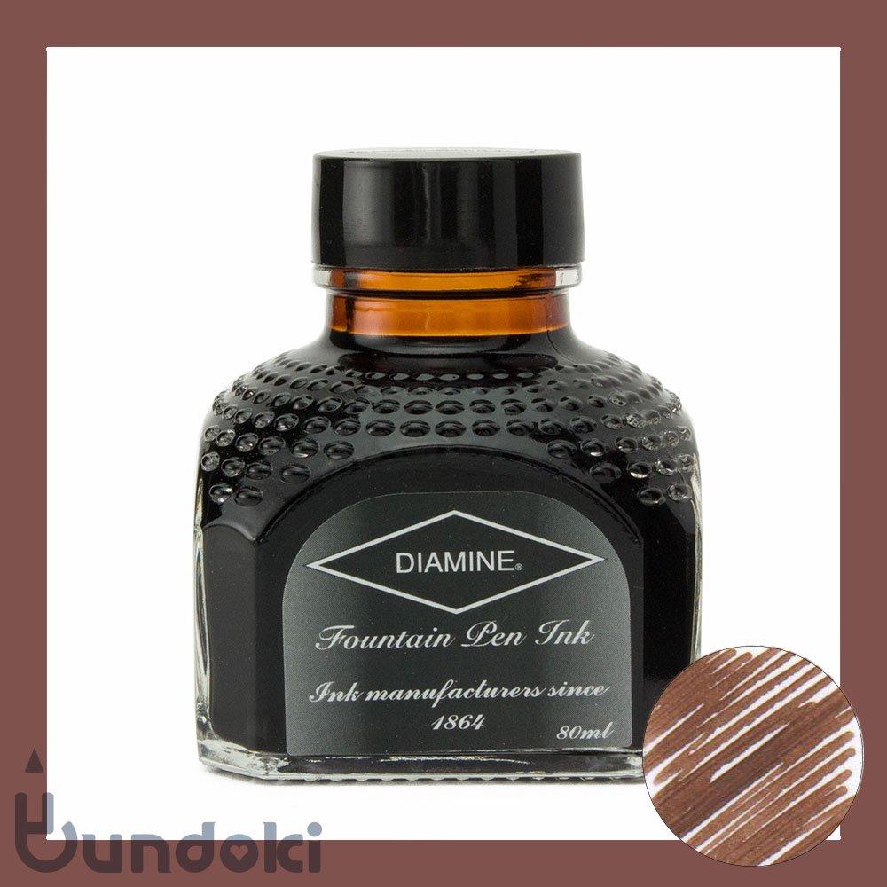【Diamine/ダイアミン】万年筆インク (058: Raw Sienna/ローシェンナ)