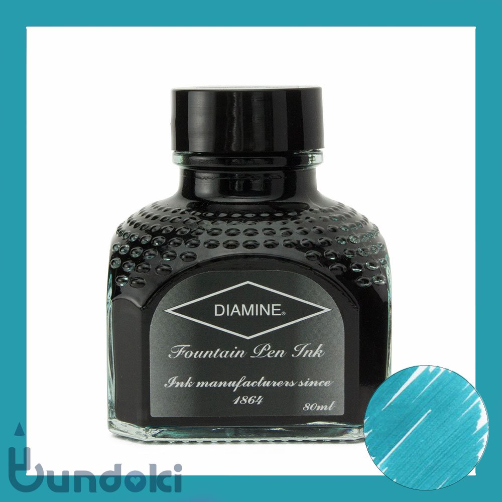 【Diamine/ダイアミン】万年筆インク (074: Marine/マリーン)