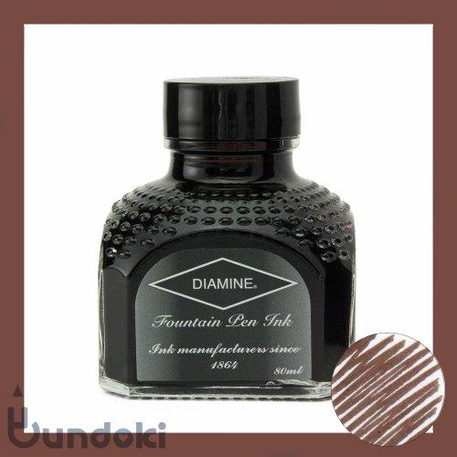 【Diamine/ダイアミン】万年筆インク (082: Macassar/マッカサル)