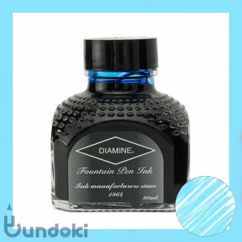 【Diamine/ダイアミン】万年筆インク (086: Beau Blue/ボーブルー)