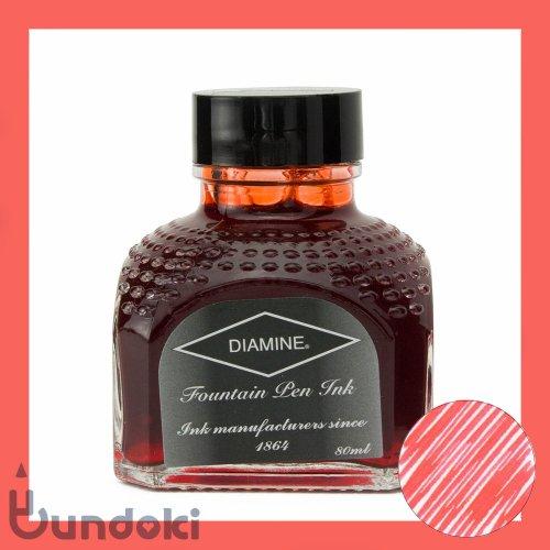 【Diamine/ダイアミン】万年筆インク (098: Peach Haze/ピーチヘイズ)