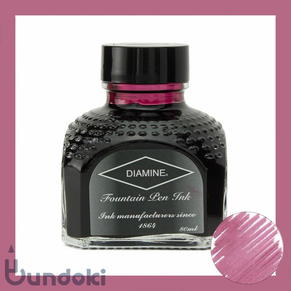 【Diamine/ダイアミン】万年筆インク (102: Tyrian Purple/ティリアンパープル)
