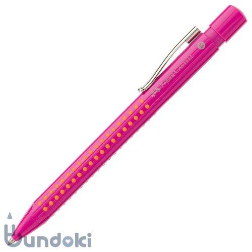 【FABER-CASTELL/ファーバーカステル】グリップ2010ペンシル (ピンク)