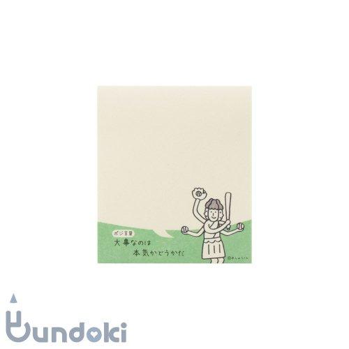 【古川紙工】あしゅらくんの和紙ふせん (何事も本気)