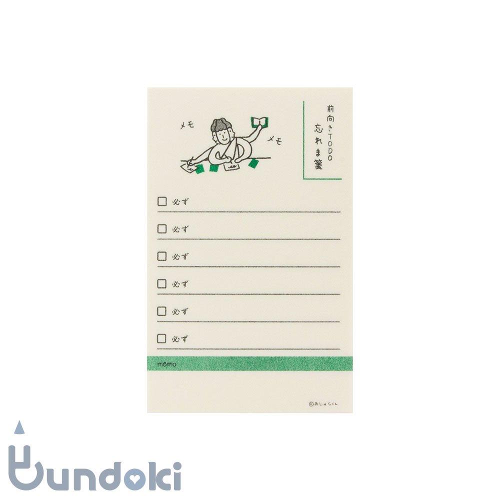 【古川紙工】あしゅらくんの前向きTODOリスト (忘れま箋)