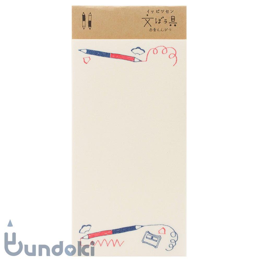 【古川紙工】文ぼう具イッピツセン (赤青えんぴつ)
