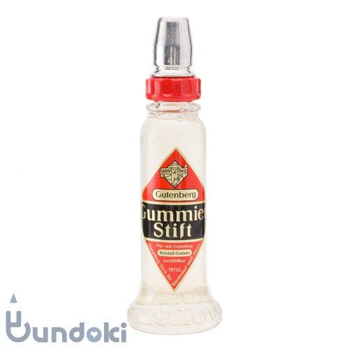【Gutenberg/グーテンベルグ】 Gummier Stift / 瓶入り水糊