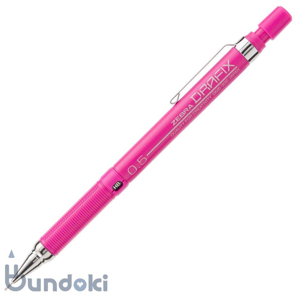 【ZEBRA/ゼブラ】ドラフィックス 製図用シャープ・0.5mm 海外仕様 (ピンク)