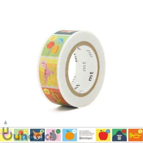 【カモ井加工紙/KAMOI】mt for kids マスキングテープ /しりとり