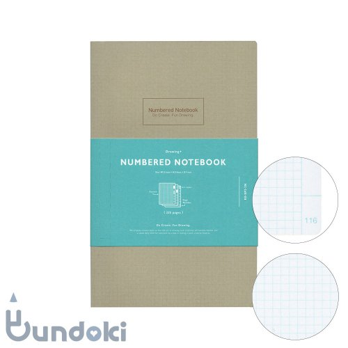 【KOKUYO/コクヨ】Drawing + / Numbered Notebook