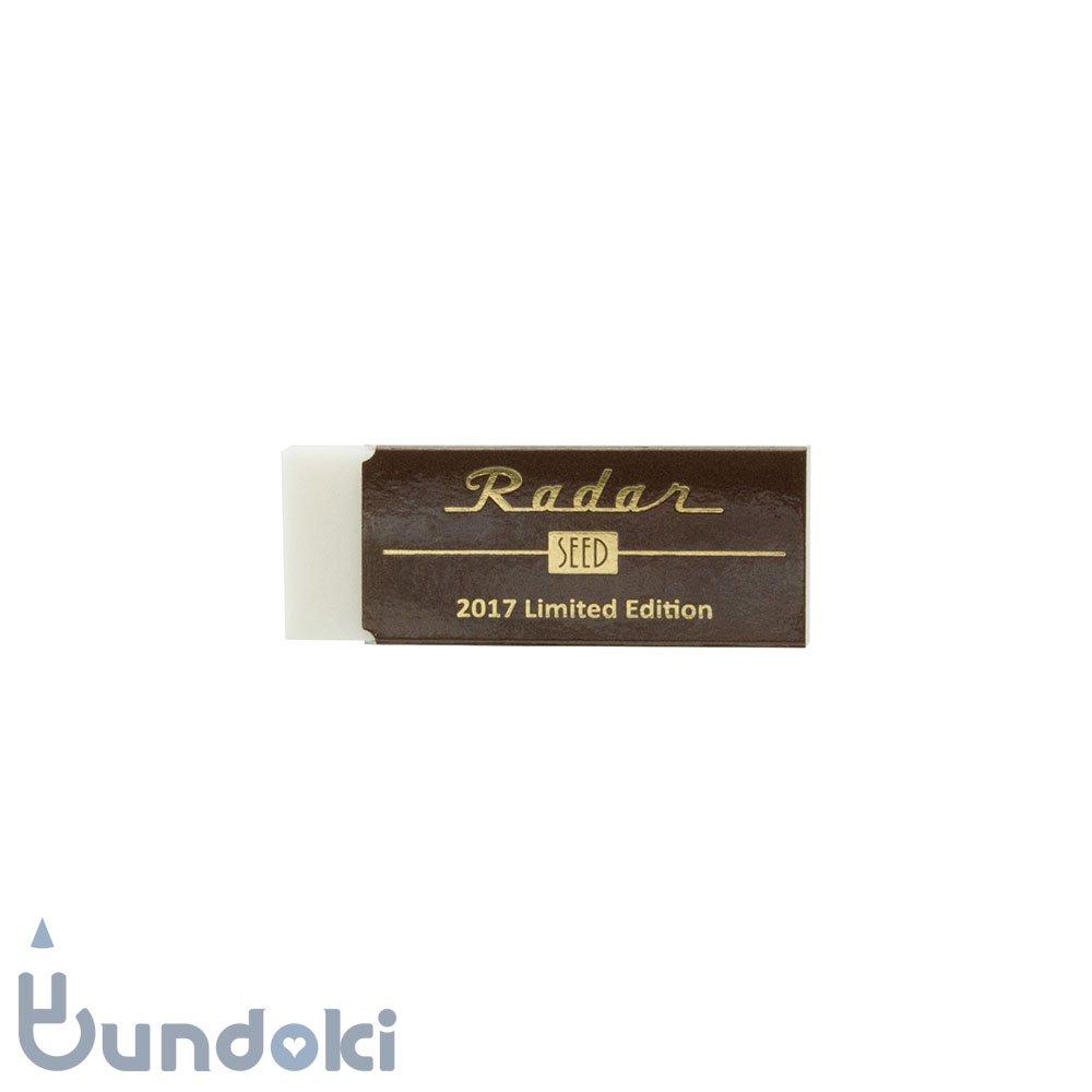 【SEED/シード】RADAR/チョコレーダー 2017