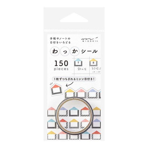 【MIDORI/ミドリ】シール2307 わっか (家柄)