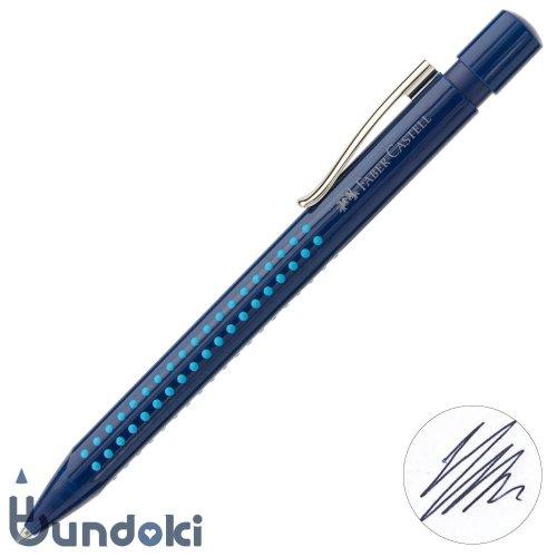 【FABER-CASTELL/ファーバーカステル】グリップ2010ボールペン (ブルー)