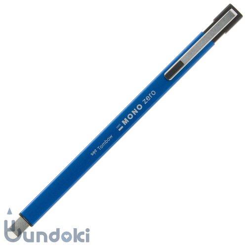 【TOMBOW/トンボ鉛筆】ホルダー消しゴム・モノゼロ メタル角 (ブルー)