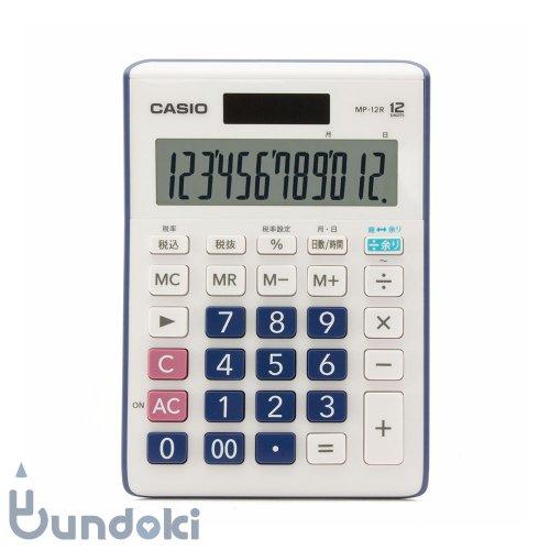 【CASIO/カシオ】MP-12R / 余り計算電卓