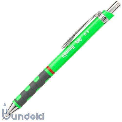 【ROTRING/ロットリング】TIKKY メカニカルペンシル 0.5mm (ネオングリーン)