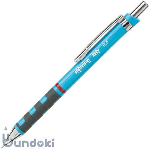 【ROTRING/ロットリング】TIKKY メカニカルペンシル 0.5mm (ライトブルー)