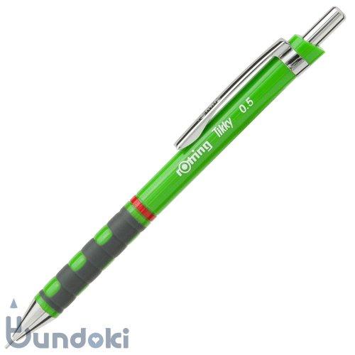 【ROTRING/ロットリング】TIKKY メカニカルペンシル 0.5mm (ダークグリーン)