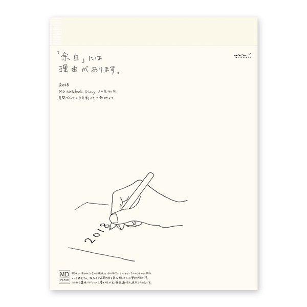 【MIDORI/ミドリ】MDノート ダイアリー 2018 (A4変形判)