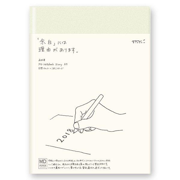 【MIDORI/ミドリ】MDノート ダイアリー 2018 / A5 (1日1ページ)