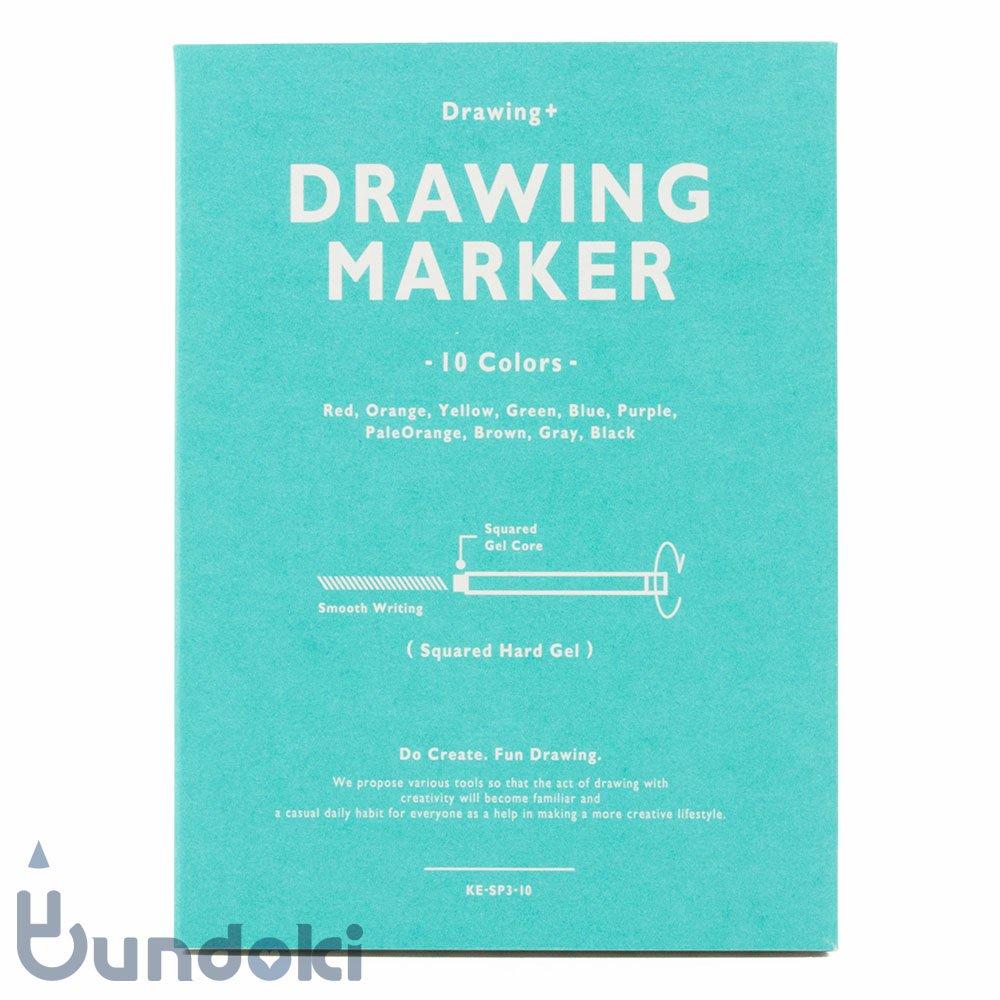 【KOKUYO/コクヨ】Drawing + /Drawing Marker 10 Colors