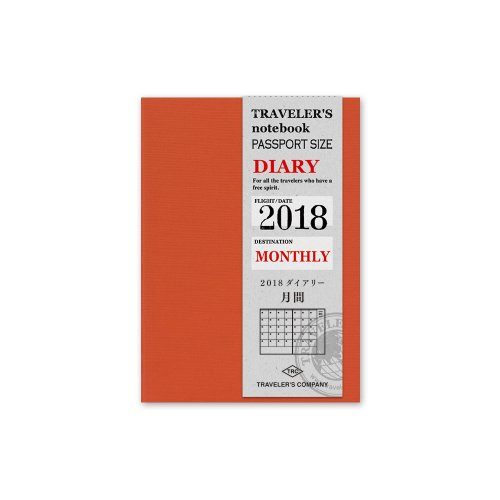 【MIDORI/ミドリ】トラベラーズノート パスポートサイズ リフィル・ 2018 月間