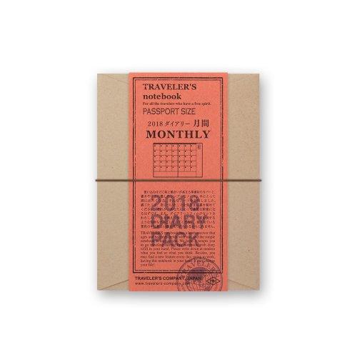 【MIDORI/ミドリ】トラベラーズノート パスポートサイズダイアリー・2018 月間 (茶)