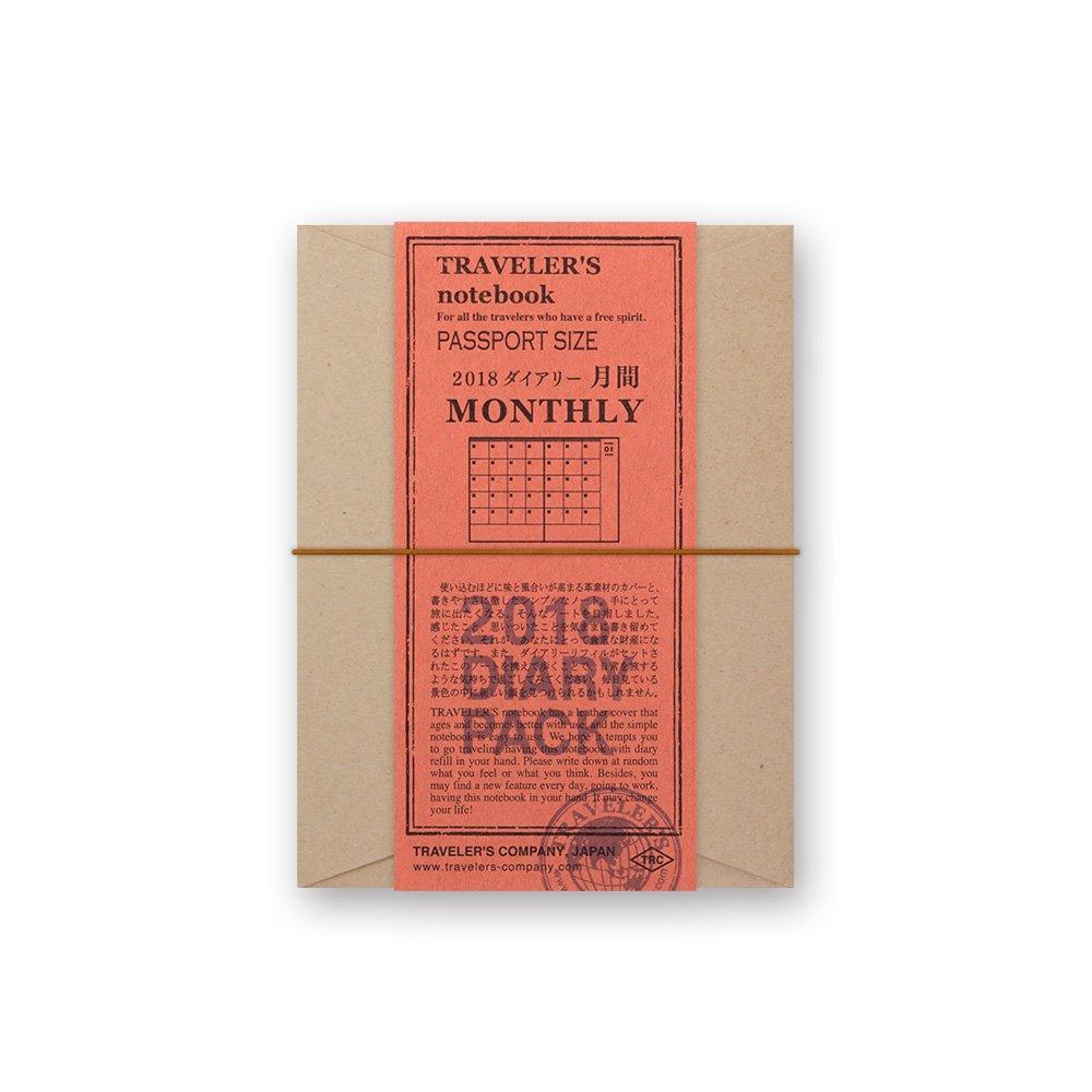 【MIDORI/ミドリ】トラベラーズノート パスポートサイズダイアリー・2018 月間 (キャメル)