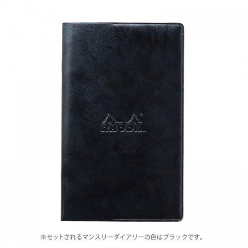 【RHODIA/ロディア】マンスリーダイアリーwith Cover 12x19.5cm (ブラック)