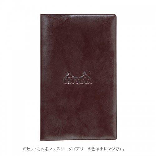 【RHODIA/ロディア】マンスリーダイアリーwith Cover 12x19.5cm (ダークブラウン)