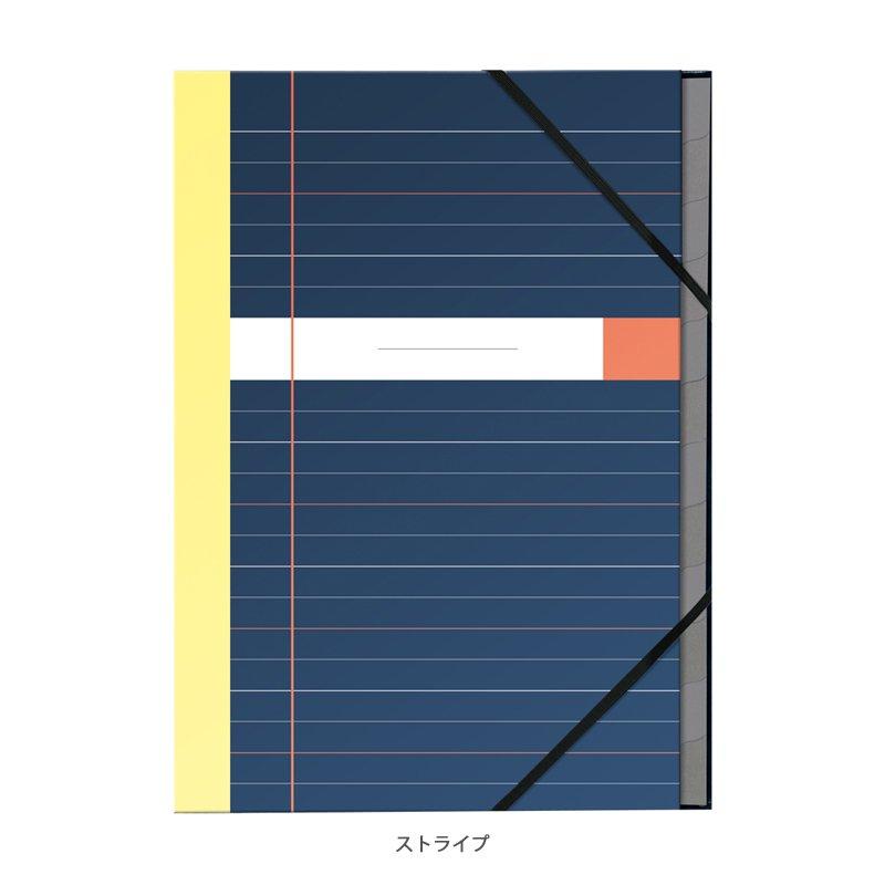 【QuoVadis/クオバディス】LE TRIEUR パートファイル/24x32.7cm (ストライプ)