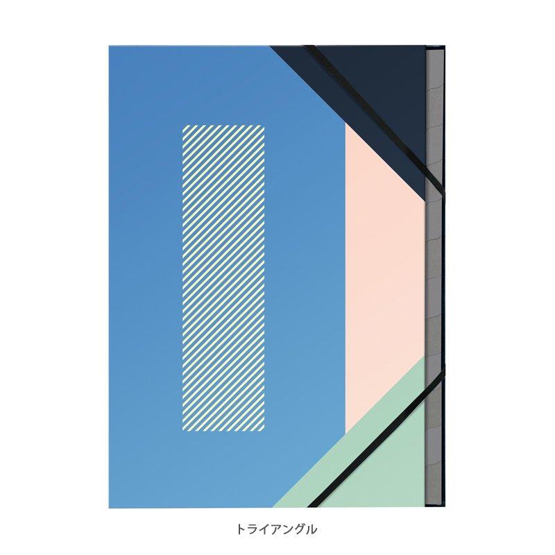 【QuoVadis/クオバディス】LE TRIEUR パートファイル/24x32.7cm (トライアングルプ)