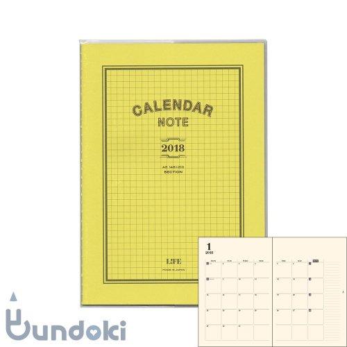 【LIFE/ライフ】カレンダーノート (A5/方眼)