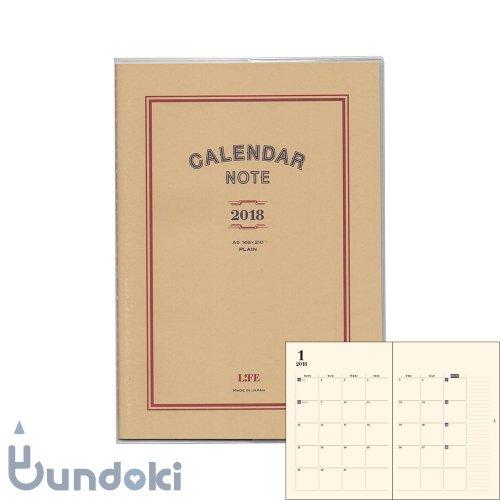 【LIFE/ライフ】カレンダーノート (A5/無地)