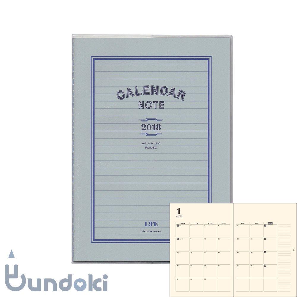 【LIFE/ライフ】カレンダーノート (A5/横罫)