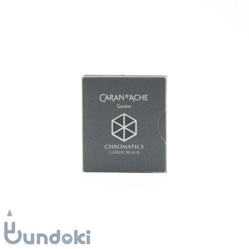 【CARAN D'ACHE/カランダッシュ】クロマティクス インクレディブルカラーズカートリッジ (コスミック ブラック)