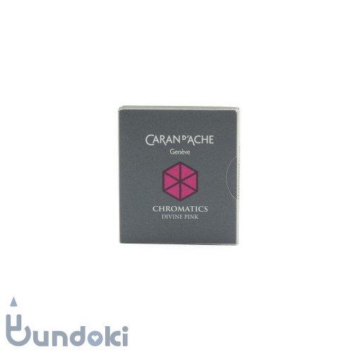 【CARAN D'ACHE/カランダッシュ】クロマティクス インクレディブルカラーズカートリッジ (ディバイン ピンク)