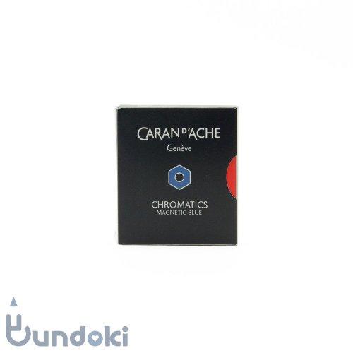 【CARAN D'ACHE/カランダッシュ】クロマティクス インクレディブルカラーズカートリッジ (マグネティック ブルー)